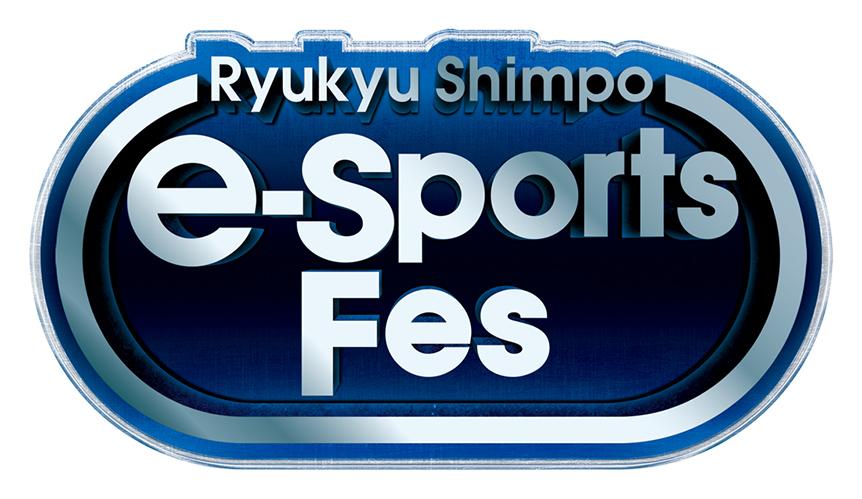 Ryuku Shimpo e-Sports Fes
